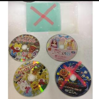 マクドナルド(マクドナルド)の子供大人気❣️しまじろう探検DVD2枚&マクドナルドのハッピーリカちゃんセット(知育玩具)