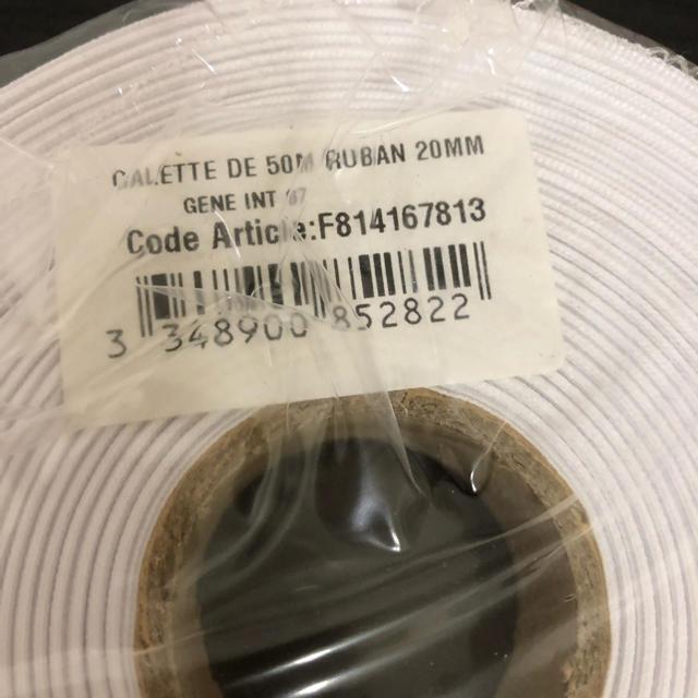Dior(ディオール)のDior ディオール ラッピングリボン1ロール50メートル インテリア/住まい/日用品のオフィス用品(ラッピング/包装)の商品写真