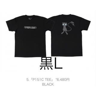 フラグメント(FRAGMENT)のTHUNDERBOLT PROJECT FRGMT P151C TEE 黒L(Tシャツ/カットソー(半袖/袖なし))