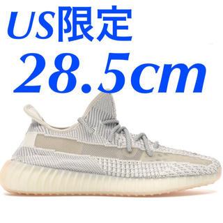 adidas - 28.5cm YEEZY BOOST 350 V2 LUNDMARK