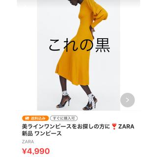 ザラ(ZARA)の♡DY♡さん専用ページ(その他)