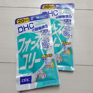 DHC - DHC フォースコリー 40日分