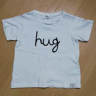 B:MING LIFE STORE by BEAMS - BEAMS ビーミング Tシャツ 100 キッズ