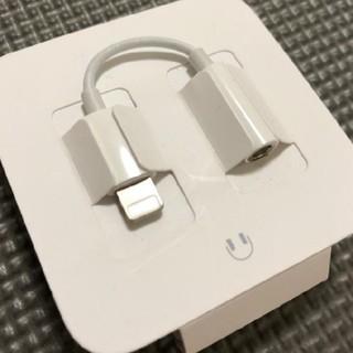 iPhone - iPhone 変換 イヤホン