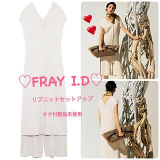 FRAY I.D - 【FRAY I.D】フレイアイディー リブニットセットアップ