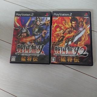 PlayStation2 - 戦国無双 猛将伝 1と2のセットです☆