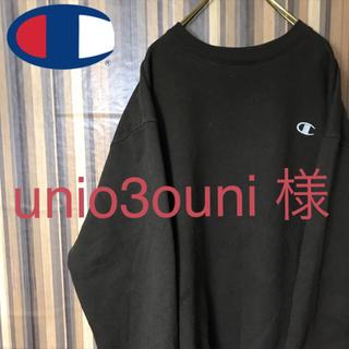 Champion - 90s チャンピオン スウェット トレーナー ブラウン 刺繍ロゴ ゆるだぼ