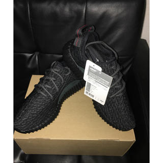 adidas - yeezy boost 350 pirate black 26cm