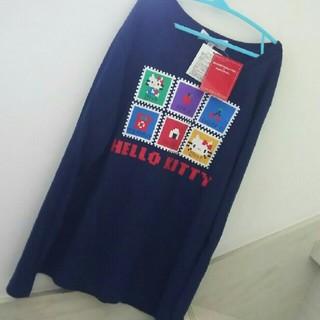 サンリオ(サンリオ)のサンリオHelloKitty秋物ロンティー160(Tシャツ/カットソー)
