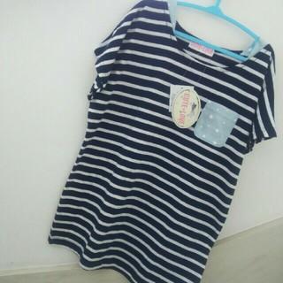 ザラ(ZARA)の新品トレンド今期150(Tシャツ/カットソー)