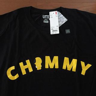 ユニクロ(UNIQLO)のBT21×ユニクロ chimmy[4Lオンライン限定サイズ](Tシャツ/カットソー(半袖/袖なし))