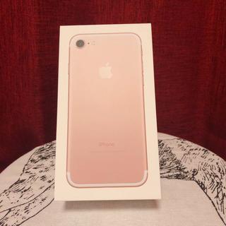 Apple - 【新品】iPhone7 32GB ローズゴールド SIMロック解除済み