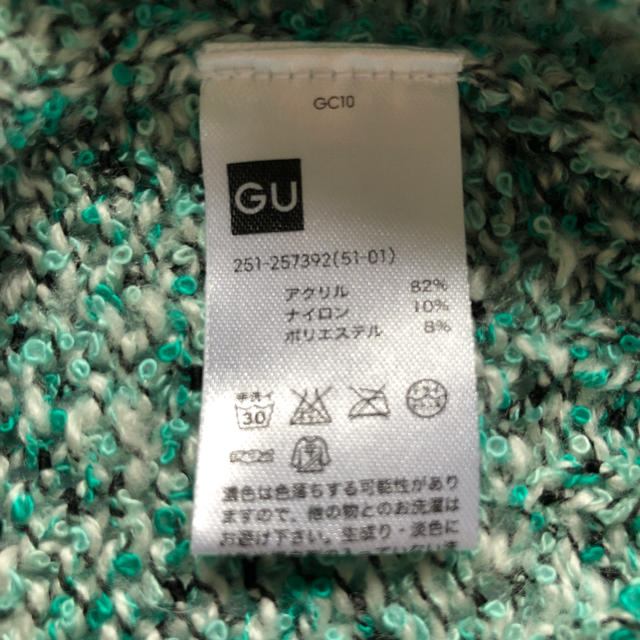 GU(ジーユー)のマタニティワンピ キッズ/ベビー/マタニティのマタニティ(マタニティワンピース)の商品写真