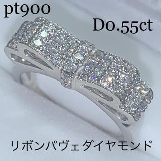 pt900  リボンパヴェダイヤモンドリング 0.55ct 高品質ダイヤモンド