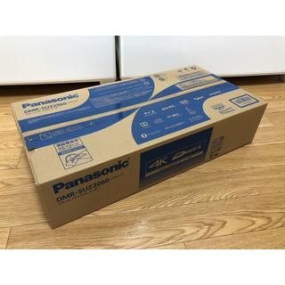 Panasonic - 新品未開封 DMR-SUZ2060 4Kチューナー内蔵 おうちクラウドディーガ