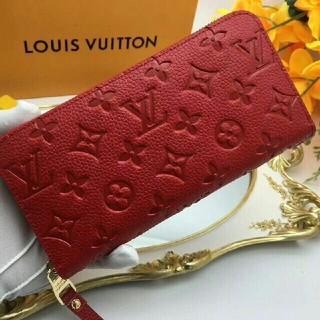 LOUIS VUITTON - LOUIS VUITTON ルイヴィトン 女性適用 在庫あり 長財布 モノグラム