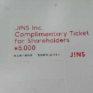 JINS 株主優待