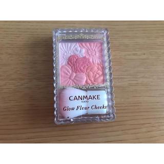 キャンメイク(CANMAKE)のCANMAKE チーク(チーク)