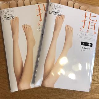 Atsugi - 定価2160円  5本指 ストッキング