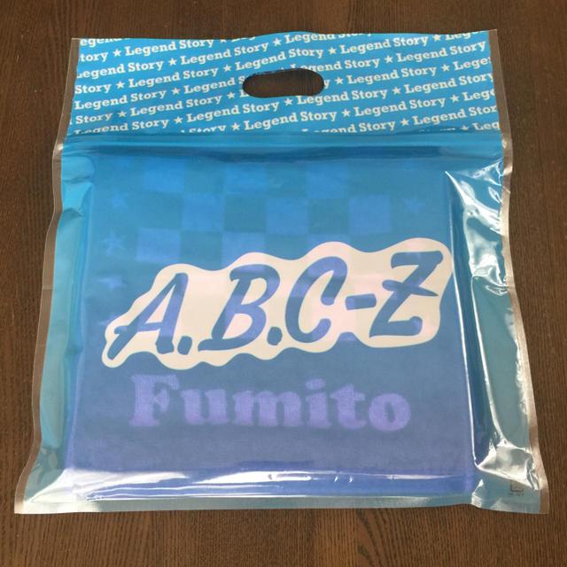 A.B.C.-Z(エービーシーズィー)のABC-Z 河合郁人タオル エンタメ/ホビーのタレントグッズ(アイドルグッズ)の商品写真