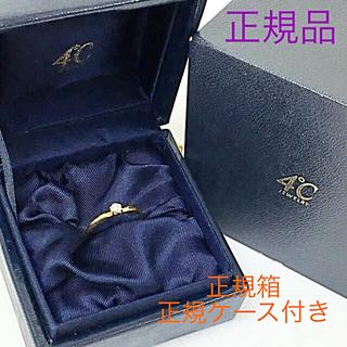 4℃ - 鑑定済み 正規品 4℃ ヨンドシー ダイヤモンドK18ゴールドリング