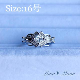 ひし形デザインパヴェリング(16号)★CZダイヤ、指輪、巾着付き、即日発送(リング(指輪))