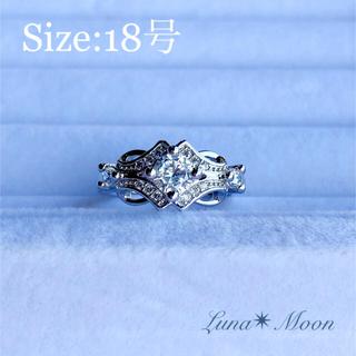 ひし形デザインパヴェリング(18号)★CZダイヤ、指輪、巾着付き、即日発送(リング(指輪))