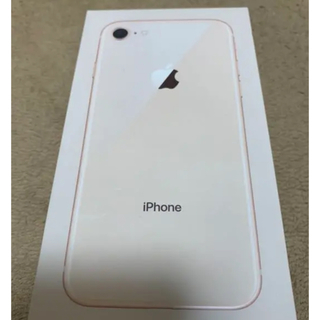 iPhone - iPhone 8 本体
