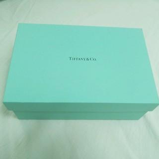 ティファニー(Tiffany & Co.)のティファニー 箱のみ(ショップ袋)