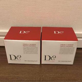 DUO デュオ クレンジングバームの2個セット