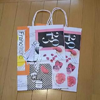 フランフラン(Francfranc)のFrancfranc紙袋2枚セット(ショップ袋)
