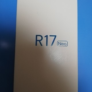 ANDROID - R17 neo