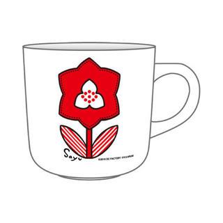 モーニングムスメ(モーニング娘。)のSAYUMINGLANDOLL~東京~サユフラワーマグカップ(アイドルグッズ)