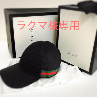 グッチ(Gucci)の☆ラクマ様専用  GUCCI オリジナルGGキャンバス ベースボール キャップ☆(キャップ)