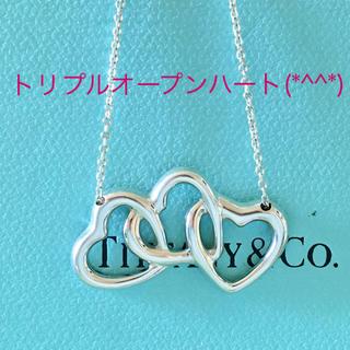 Tiffany & Co. - トリプルオープンハートネックレス 美品です(*^^*)