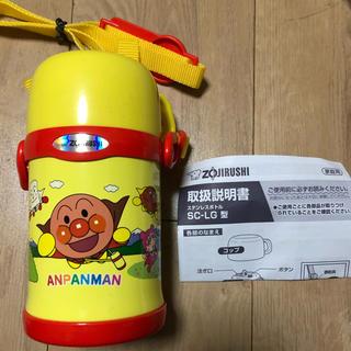 アンパンマン(アンパンマン)のアンパンマン 水筒 新品未使用(水筒)