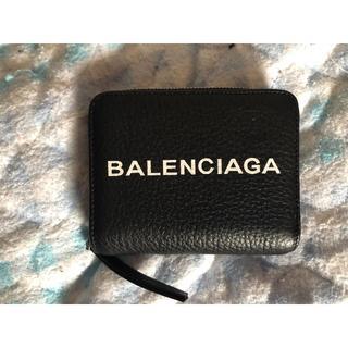 バレンシアガ(Balenciaga)のBALENCIAGA バレンシアガ 二つ折り財布小銭入れ(折り財布)