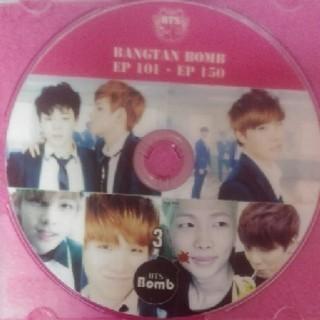 ボウダンショウネンダン(防弾少年団(BTS))のBANGTANBOMB3 EP101-EP150 バンタンボム DVD 💣  (ミュージック)