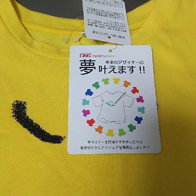 しまむら(シマムラ)のサイズ120 しまむら 半袖Tシャツ ヒヨコ キッズ/ベビー/マタニティのキッズ服 男の子用(90cm~)(Tシャツ/カットソー)の商品写真