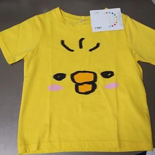 しまむら - サイズ120 しまむら 半袖Tシャツ ヒヨコ