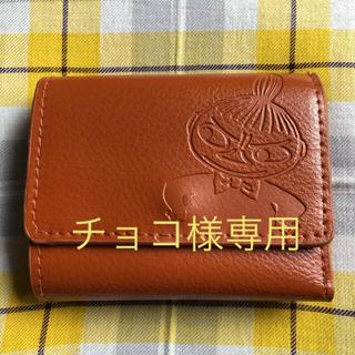 Little Me - リトルミイ 本革ミニ財布