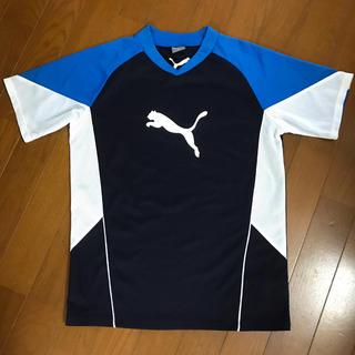 PUMA  Tシャツ 150  紺色