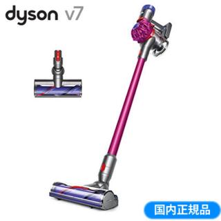 Dyson - ダイソン Dyson V7 Motorhead サイクロン式 コードレス掃除機