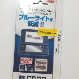 ニンテンドー3DS(ニンテンドー3DS)のNew3DS LL ブルーライトカットフィルム(保護フィルム)