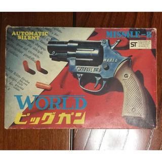 WORLD ビッグガン(その他)