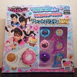 Takara Tomy - 新品!!ファントミラージュ:ファントミリスティDX