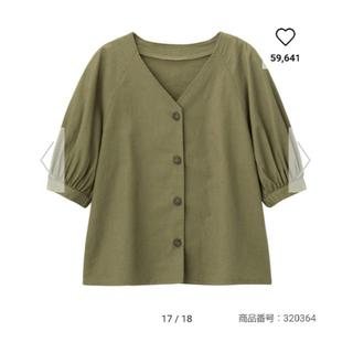 ジーユー(GU)のリネンブレンドフロントボタンブラウス gu カーキ Mサイズ(シャツ/ブラウス(半袖/袖なし))