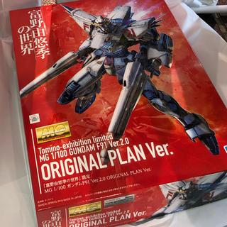 BANDAI - 会場限定 MG 1/100 ガンダムF91 Ver.2.0 ORIGINAL
