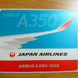 JAL(日本航空) - 【非売品】JAL A350ステッカー