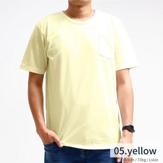 新品 無地 胸ポケット Tシャツ wut-0002/S~XL イエロー(Tシャツ/カットソー(半袖/袖なし))